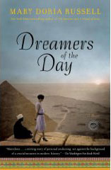 Book Cover for Dreamers of the Day