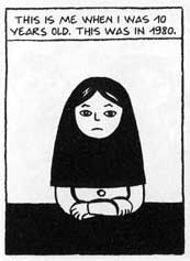 Illustration from Persepolis