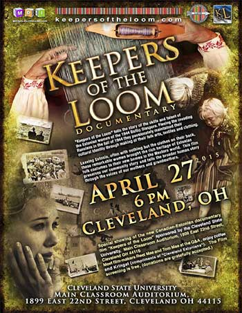 Keepers of the Loom poster