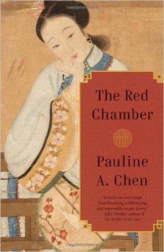 The Red Chamber book cover
